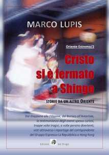 Copertina Cristo si è fermato a Shingo3-1
